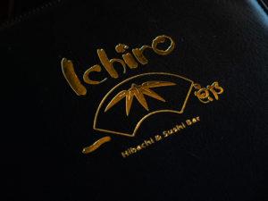 ichiro-1099453